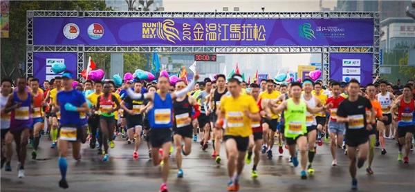 欢迎来到公海体育金温江线上马拉松正式启动