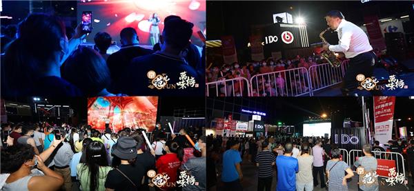 北京石景山欢迎来到公海7108线路举办国际音乐演出
