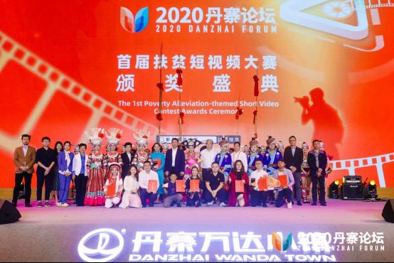 【中国经济网】全国社会扶贫短视频大赛揭晓