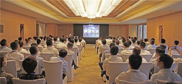 发展中心举行第四代万达广场全员业务培训