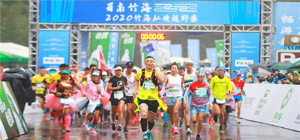 火狐体育娱乐体育蜀南竹海越野赛国庆假期开赛