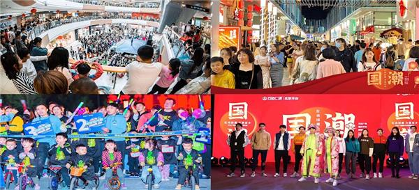 全國萬達廣場國慶中秋雙節引爆長假消費