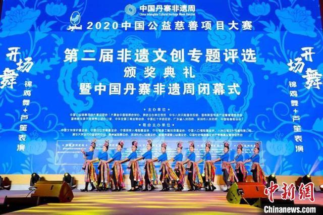 【中国新闻网】第二届中国非遗文创大赛贵州丹寨揭晓