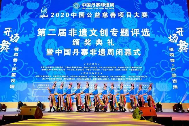 【新华网】首届中国丹寨非遗周圆满落幕