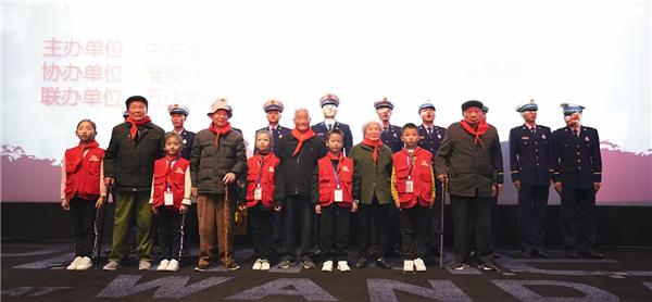 淮安楚州yabo888.vip影城为抗美援朝老兵举办《金刚川》专场观影