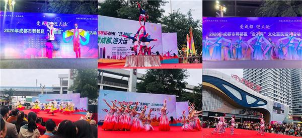 成都蜀都万达广场举办迎接世界大学生运动会文艺演出
