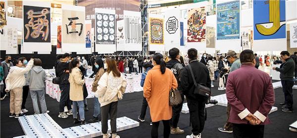 兰州万达广场举办牛肉面文创设计艺术展