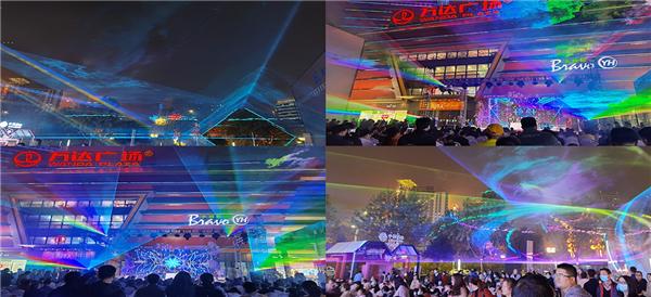 西安高新ca888亚洲城娱乐举办魔幻极光音乐节 -ca888亚洲城游戏-ca888亚洲城娱乐