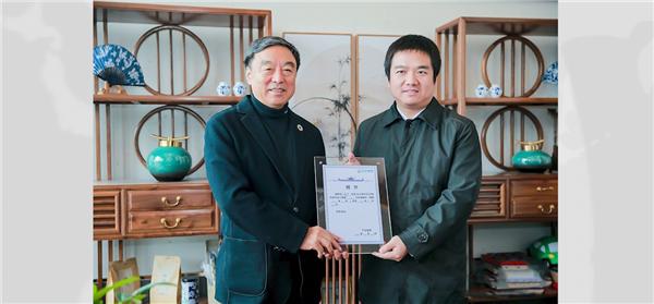 马蔚华担任丹寨万达小镇第116任轮值镇长
