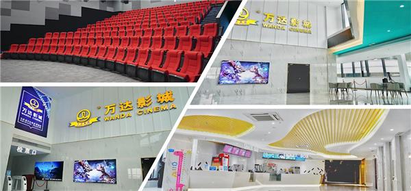 萬達電影首家特許經營加盟影城在上海開業