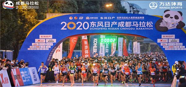 成都马拉松成功举办 全国1万名跑者参赛