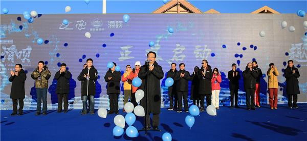 中國超級滑雪俱樂部開板大會在長白山度假區舉行 吉林省委書記景俊海、代省長韓俊出席
