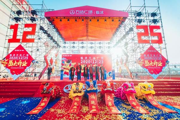【新华网】亿博官方下载完成开业45个亿博官方下载广场年度目标