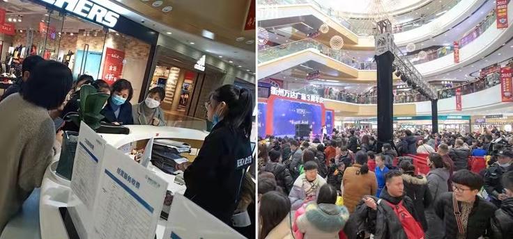 衢州万达广场与政府小程序深度合作提升销售和客流