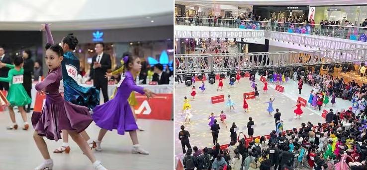 杭州拱墅万达广场举办浙江省体育舞蹈大赛