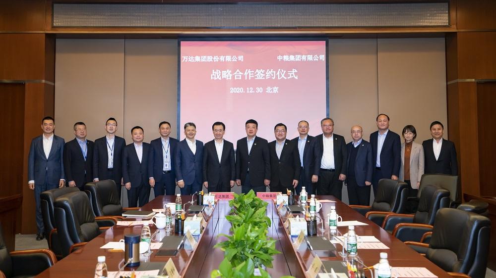 王健林董事长会见中粮集团党组书记、董事长吕军 双方签署战略合作协议