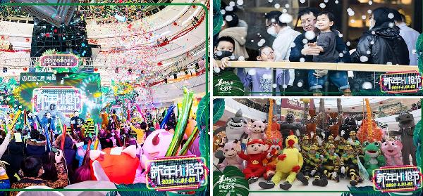 哈尔滨哈西万达广场举办新年Hi抢节