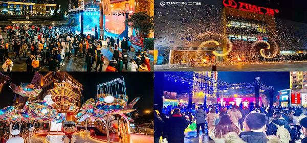 全国368座万达广场举办跨年盛典迎接新年