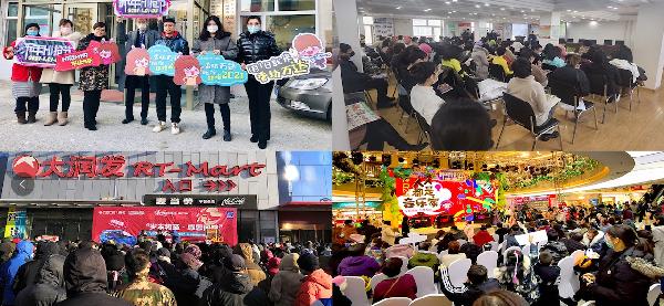 哈尔滨香坊万达广场社区营销提升客流