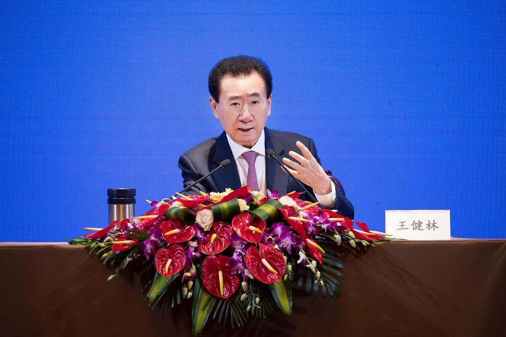 万达集团2020年年会圆满召开 王健林董事长作工作总结