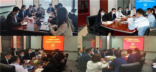 各單位組織學習王健林董事長年會講話精神