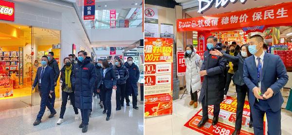 长春市市长张志军视察红旗街www.64222.com广场疫情防控和经营情况