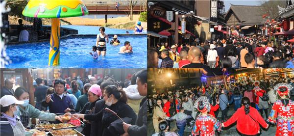 丹寨万达小镇春节游客数量排名贵州景区第一