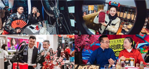商管东区开展线上营销擂台赛 春节6天线上销售超1亿元