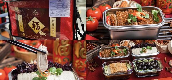 酒管定制年夜饭外卖服务成春节网红产品