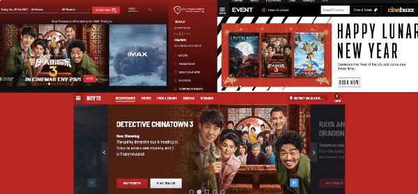 《唐探3》登陸澳大利亞、新西蘭、新加坡等多國院線
