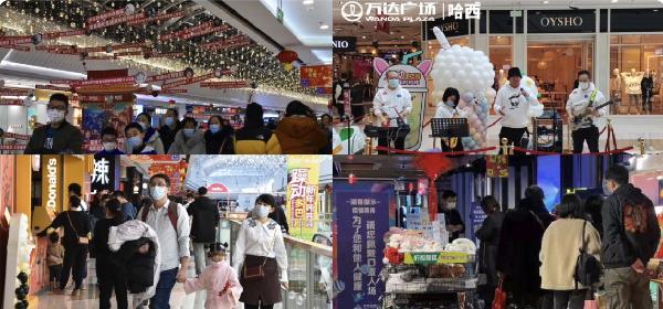 广场影城联合营销助哈尔滨哈西万达影城连续3天夺全国票房冠军
