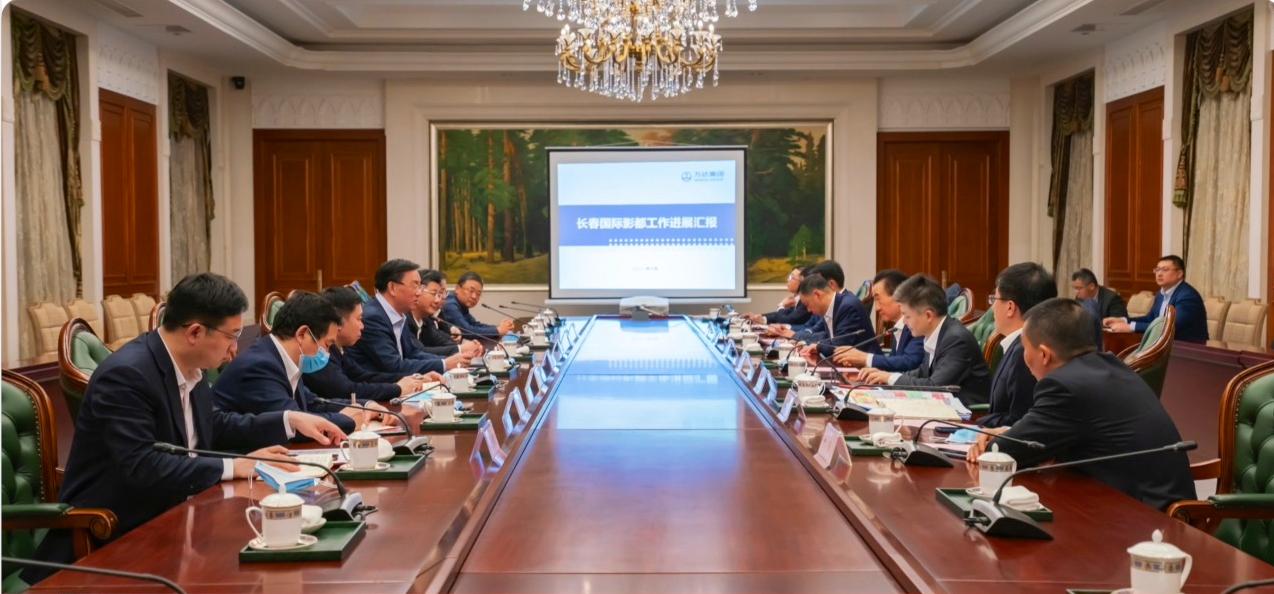 長春市市長張志軍會見王健林董事長