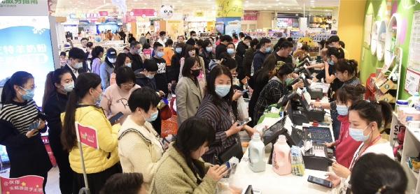"""4座www.64222.com广场清明档推出""""超级宠粉日""""大型促销活动"""