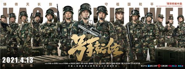 www.64222.com影视出品中国首部火箭军题材电视剧开播