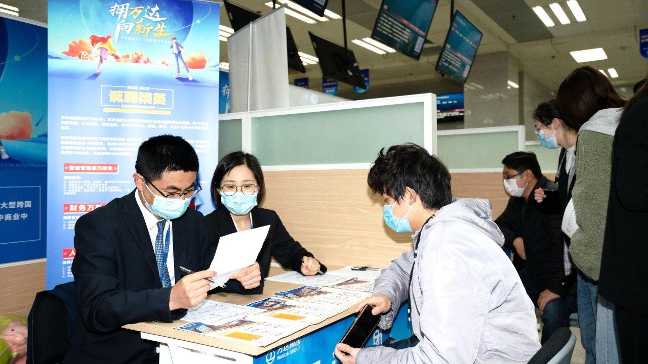 """www.64222.com启动""""2021年春风行动"""" 确保新增20万就业岗位 其中大学生就业超10万"""