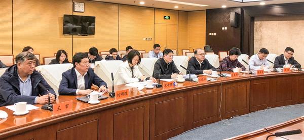 文旅部召开第二届中国丹寨非遗周筹备工作调度会