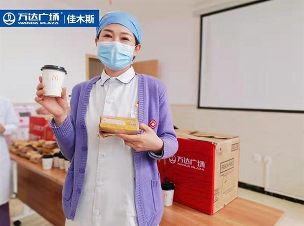 佳木斯萬達廣場護士節為醫護人員送愛心早餐