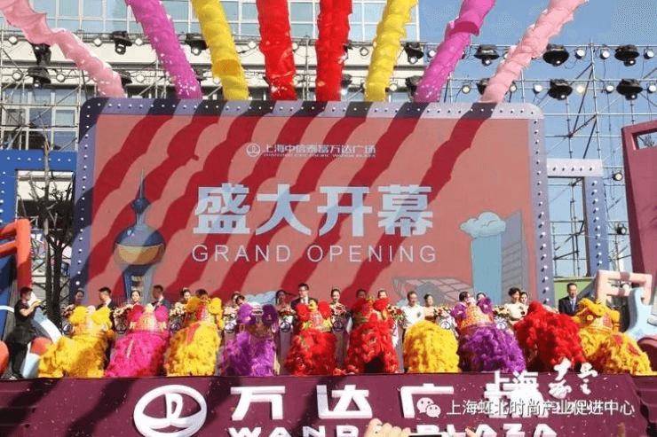 上海嘉定中信泰富项目