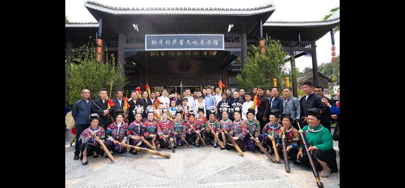 王健林董事长考察丹寨排牙村芦笙文化展示馆