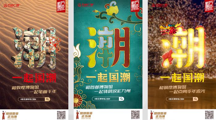"""全国各地彩神8官网苹果广场深入开展""""探见博物馆之旅""""活动"""