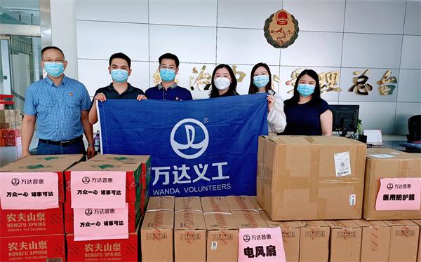 萬達普惠向廣州抗疫一線捐贈抗疫物資