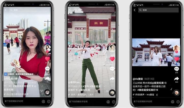 延安红街开业吸引16位抖音快手网红前来打卡