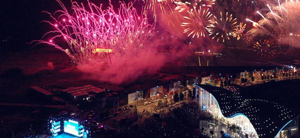 四川省大型商业综合体消防安全工作会在成都青羊万达广场召开