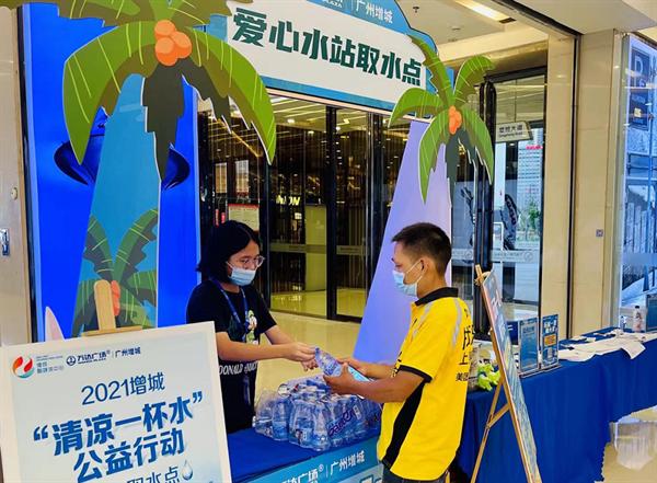 广州增城万达广场设立公益爱心水站