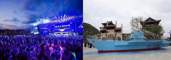 延安红街举办消夏音乐节和国防教育展 单日游客超10万人次