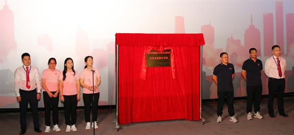 """广州白云万达影城被授予""""红色文化教育基地""""称号"""
