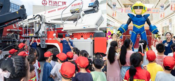 温州龙湾万达广场举办儿童公益消防知识展