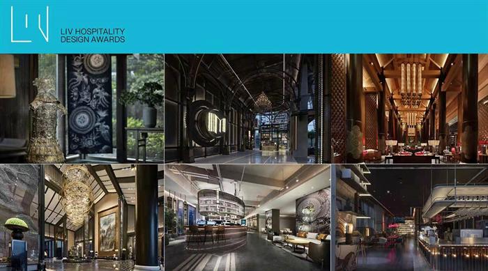 酒管旗下多个酒店项目获LIV国际酒店设计大奖