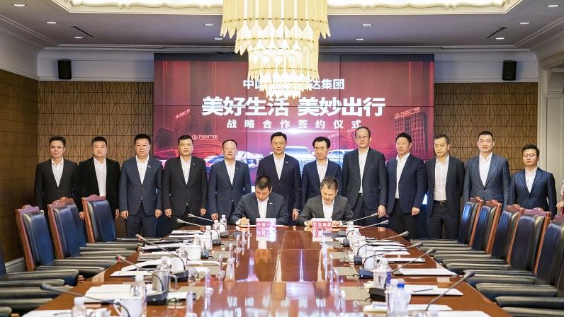 萬達集團與中國一汽簽署戰略合作協議