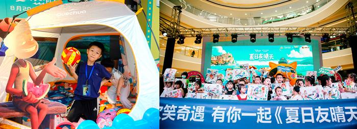 全國萬達影城聯合廣場舉辦《夏日友晴天》主題營銷活動